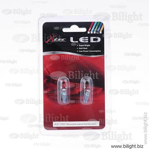 Лампа автомобильная Philips 12516b2 (бл.)